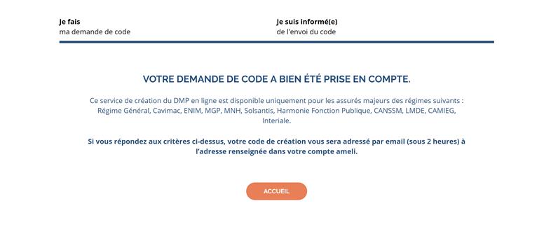Confirmation mail DMP